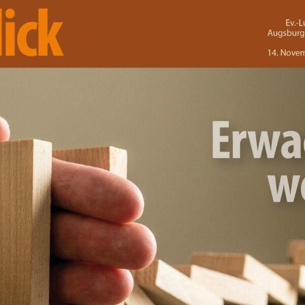 EinBlick – Winter